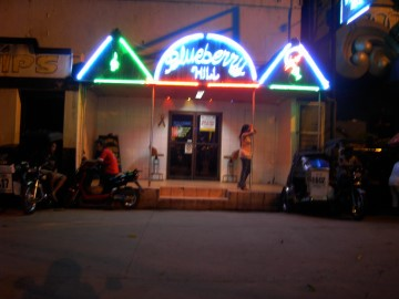 0ff1dc7fd9c BLUEBERRY HILL BAR - Nightlife and Entertainment in Balibago ...
